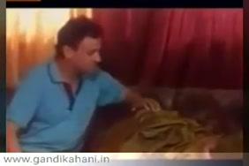 Pareshnath balika sex videos